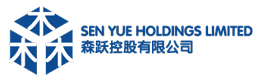 Sen Yue Holdings Limited